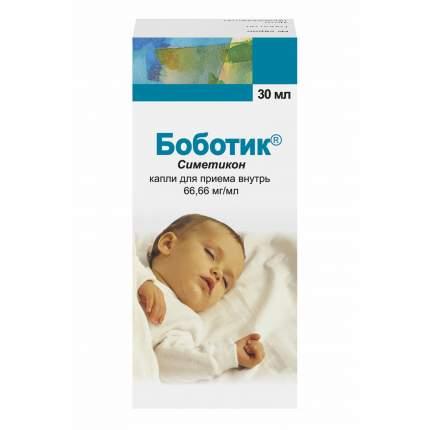 Боботик капли 66.66 мг/мл 30 мл