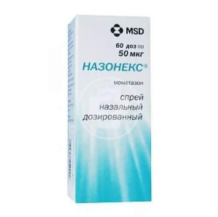 Назонекс спрей назальный 50 мкг/доза 10 г 60 доз
