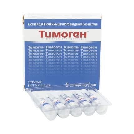 Тимоген раствор 0,01% 1 мл №5