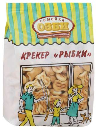 Крекер Семейка Озби  рыбки 200 г