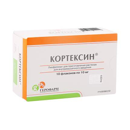 Кортексин лиофилизат 10 мг 5 мл 10 шт.