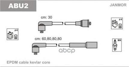 Комплект проводов зажигания JANMOR ABU2