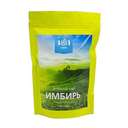 Зеленый чай 101 чай с имбирем 100 г