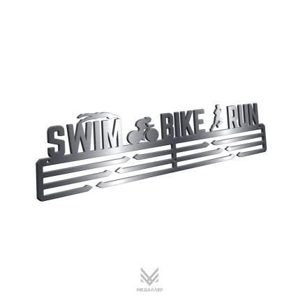 Медаллер Swim Bike Run 3.0