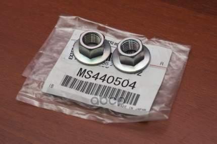 Гайка автомобильная Mitsubishi MS440504