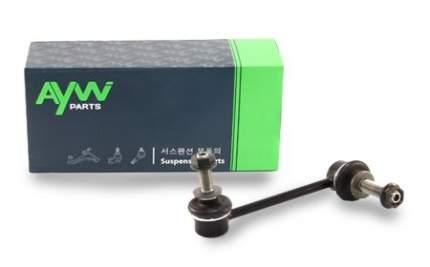 Стойка стабилизатора AYWIPARTS AW1350073L