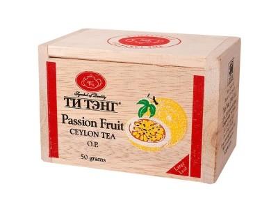 Чай весовой черный Ти Тэнг Passion Fruit O.P. в деревянном сундучке 50 г
