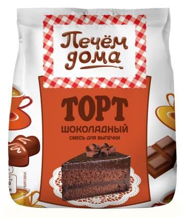 Смесь для выпечки Печем дома торт шоколадный 400 г