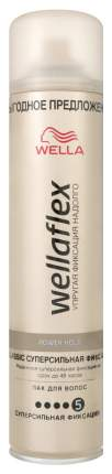 Лак для волос Wella Pro Wellaflex Classic Суперсильная фиксация 400 мл