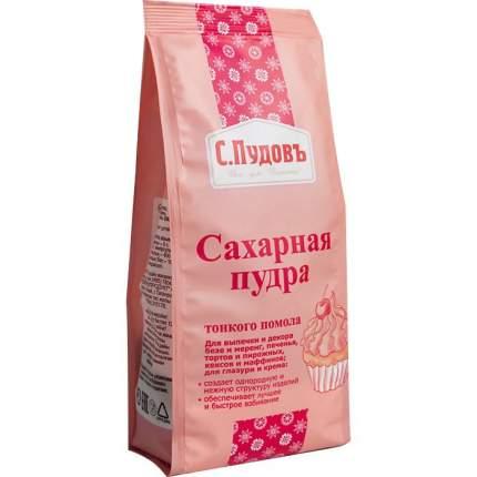 Сахарная пудра С.Пудовъ пленка 0.2 кг