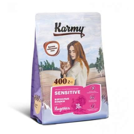 Сухой корм для кошек Karmy Sensitive, индейка, 0,4кг