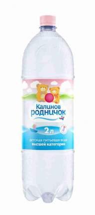 Вода Калинов Родник Родничок 2 л