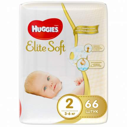 Подгузники для новорожденных Huggies Elite Soft 2 (3-6 кг), 66 шт.