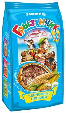 Сухой корм для грызунов и хорьков Грызунчик, Зерновые орешки, 2,5 кг