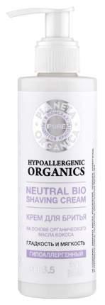Крем для бритья Planeta Organica Neutral Bio Shaving Cream 200 мл