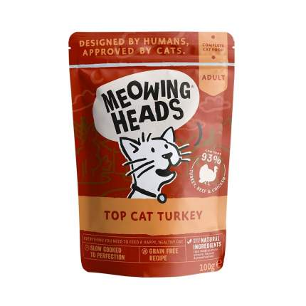 Влажный корм для кошек Barking Heads Top Cat Turkey, аппетитная индейка, 10шт по 100г