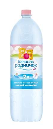 Детская вода Калинов Родник Родничок 2 л