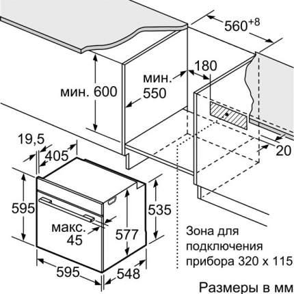 Встраиваемый электрический духовой шкаф Bosch HBG6750B1 Black