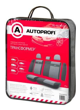 Комплект чехлов на сиденья Autoprofi TRS-002 BK/D.GY