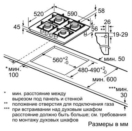 Встраиваемая варочная панель газовая Bosch PPP6A6M90R Black