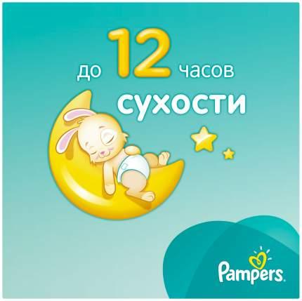 Подгузники Pampers Active Baby Maxi 4+ (9-16 кг), 74 шт.