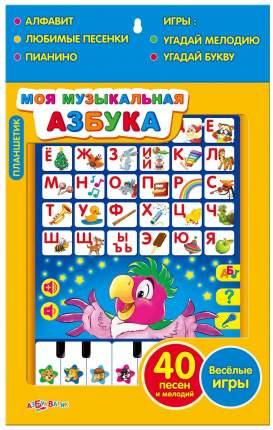 Детский гаджет Азбукварик Планшетик Моя музыкальная азбука