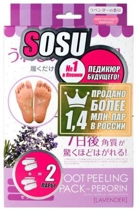 Маска для ног Sosu с ароматом лаванды носочки 2 пары