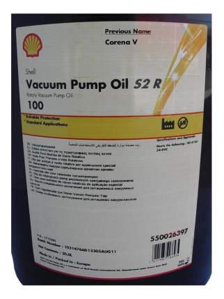 Вакуумное масло Shell 20л 550026397