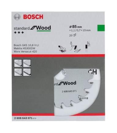 Диск по дереву Bosch STD WO 85x15-20T 2608643071