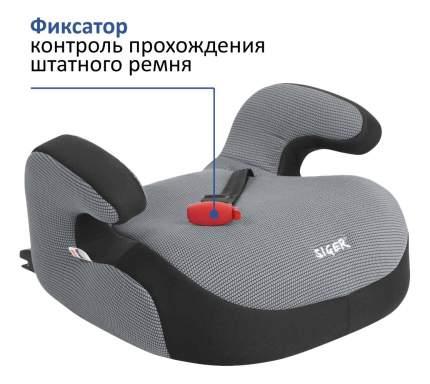 Бустер Серое 22-36 кг SIGER КРЕС0187