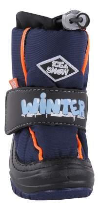 Сноубутсы Demar Ice snow синие 26-27 размер