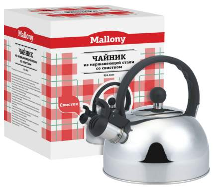 Чайник для плиты Mallony 900058 3 л