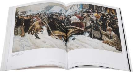 Третьяковская Галерея. путеводитель (На Итальянском Языке)