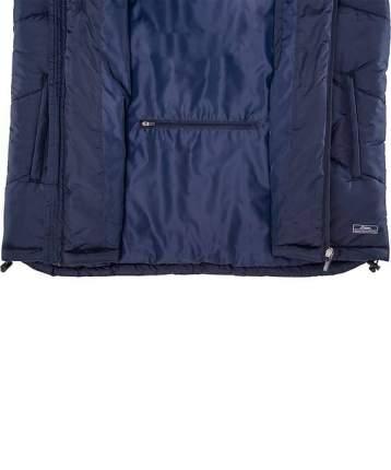 Куртка Jogel JPJ-4500, blue, S
