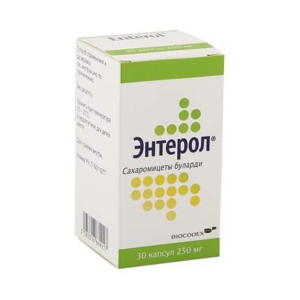 Энтерол капсулы 250 мг 30 шт. фл.