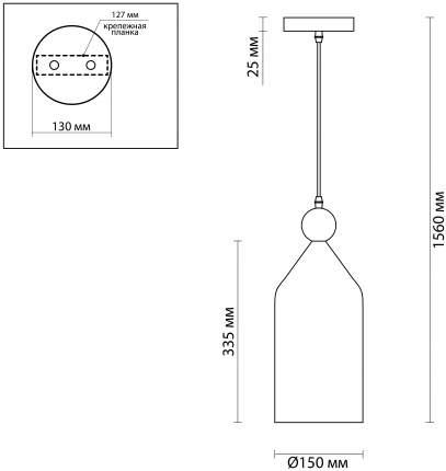 4091/1 Подвесной светильник Odeon Light Bolli