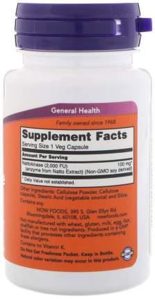 Для пищеварения NOW Nattokinase 100 мг 60 капсул