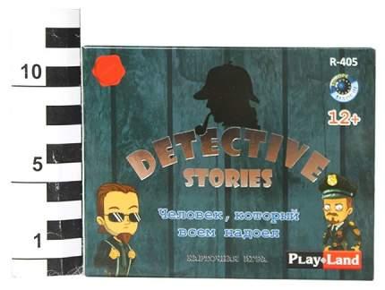 Семейная настольная игра Play Land Детективные истории Человек который всем надоел R-405