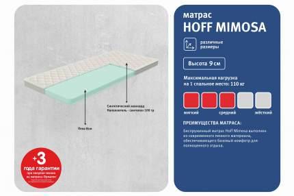 Матрас беспружинный Hoff Mimosa 140x200 см