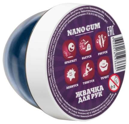 Жвачка для рук Nano gum эффект алмазной пыли, 50 гр NGCAP50 Фабрика игрушек