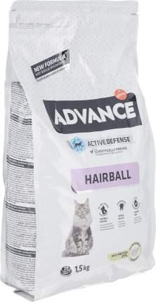 Сухой корм для кошек Advance Hairball, для выведения шерсти, индейка и рис, 1,5 кг