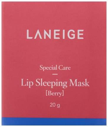 Маска для губ Laneige Lip Sleeping Mask Berry 20 г