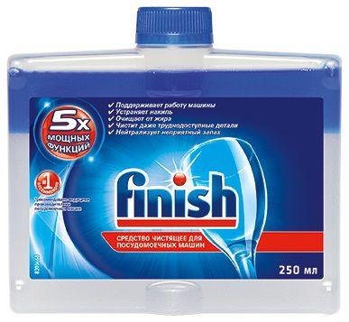 Очиститель для посудомоечных машин Finish 250 мл