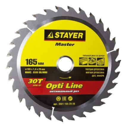Диск по дереву для дисковых пил Stayer 3681-165-20-30
