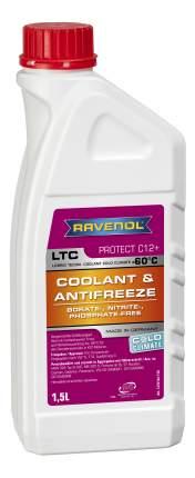 Антифриз RAVENOL LTC COLD CLIMATE G12+ фиолетовый готовый 1.5л
