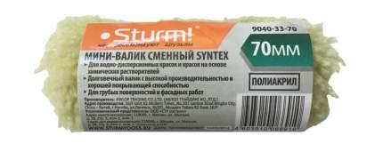 Валик малярный Sturm! 9040-33-070