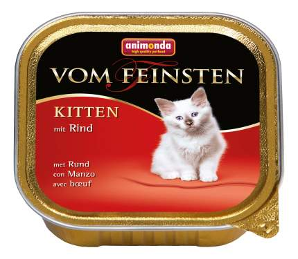 Консервы для котят Animonda Vom Feinsten Kitten, говядина, 32шт, 100г