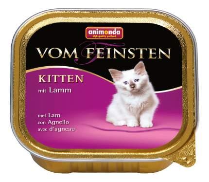 Консервы для котят Animonda Vom Feinsten Kitten, ягненок, курица, 32шт, 100г