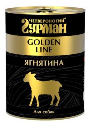 Консервы для собак Четвероногий Гурман Golden line, ягнятина натуральная, 340г