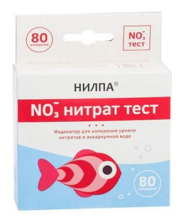 Тест для воды НИЛПА для измерения концентрации нитратов (NO3)